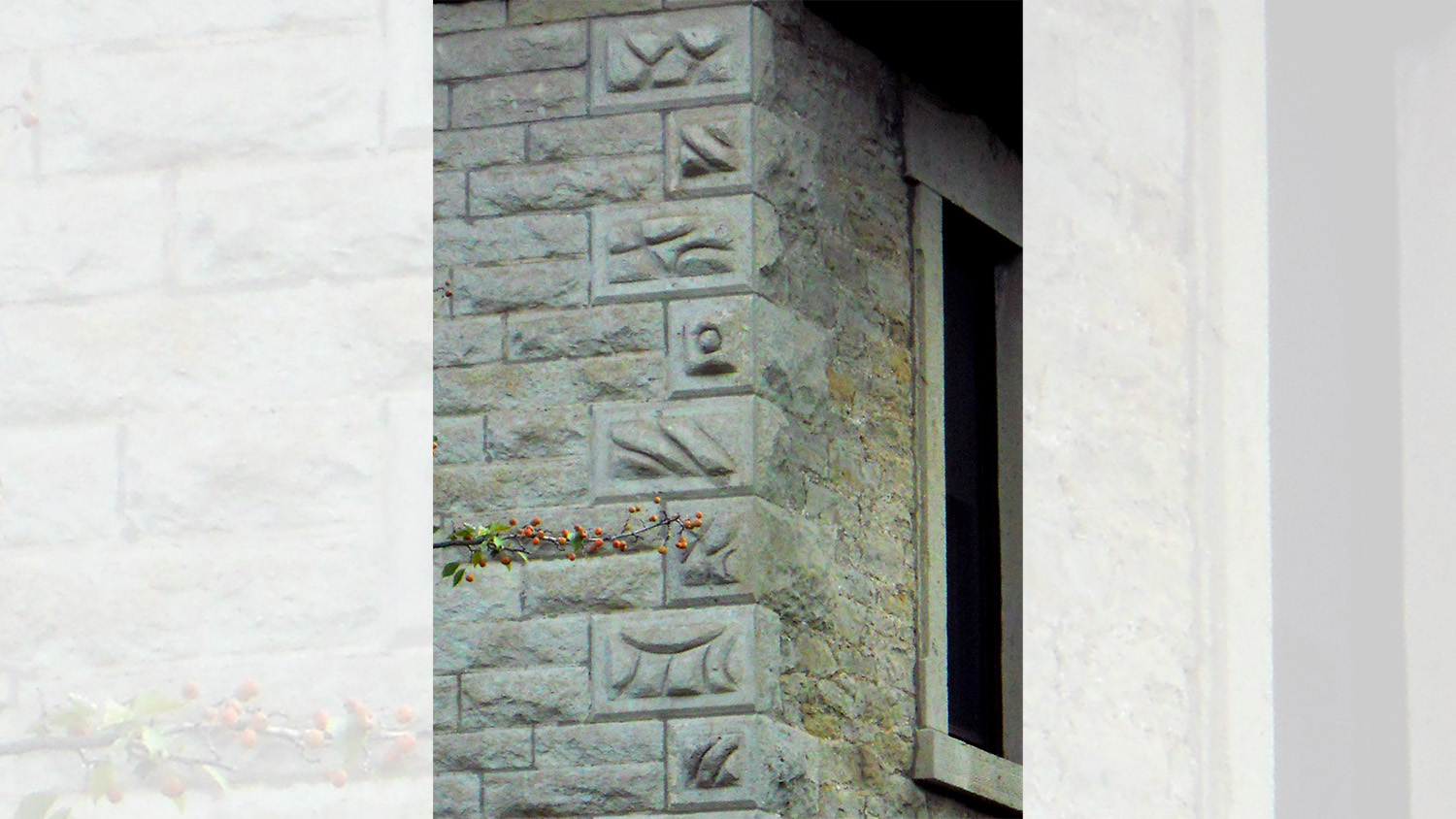 Unique quoins